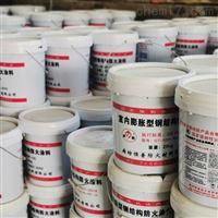 国标薄型钢结构防火涂料北京厂家价格