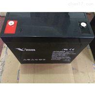 12V55AH威神蓄电池6FM55直流电源