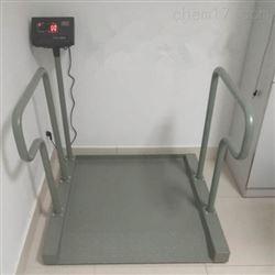 医用体检轮椅车体重秤 轮椅秤