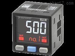 QDP33日本山本电机Manostar数控微差压感应器