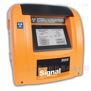 XOS 单波长X荧光硅含量分析仪