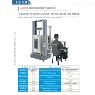 LYD220G系列微机控制高低温拉力试验机