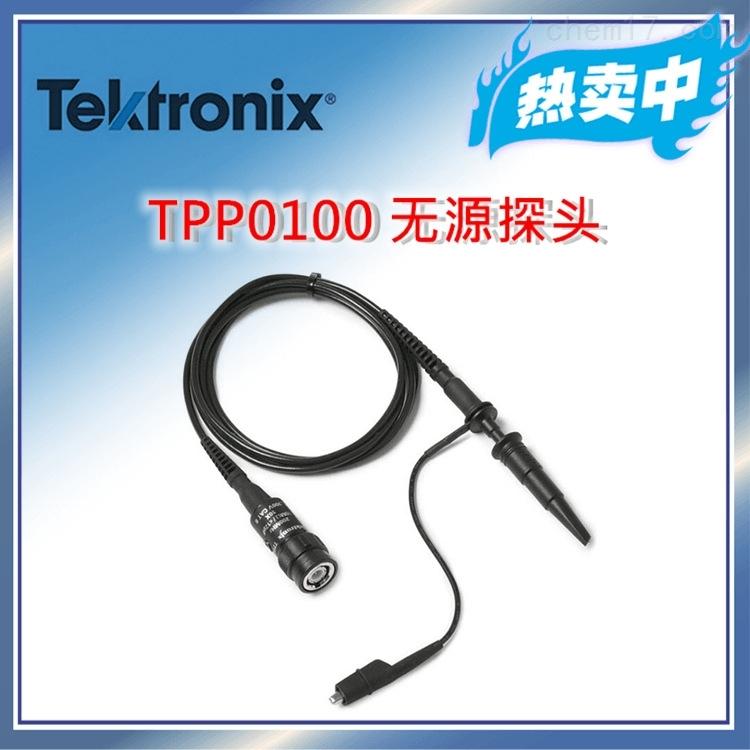 泰克/Tektronix 示波器探头TPP0100 探头