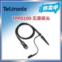 TPP0100泰克/Tektronix 示波器探头TPP0100 探头