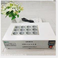 lb-901a国标法cod恒温加热消解仪