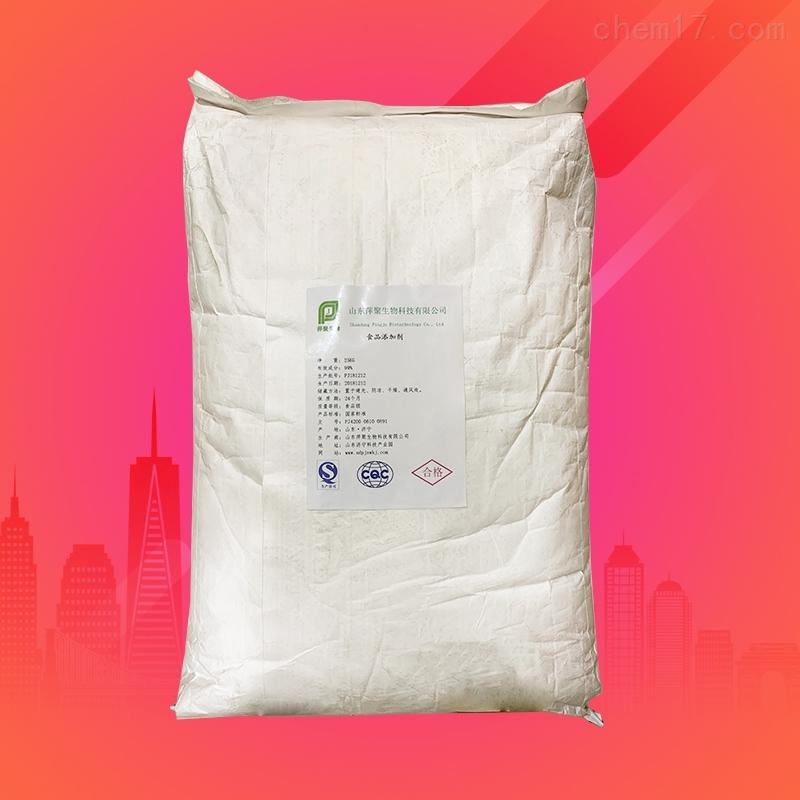 低聚异麦芽糖生产厂家价格