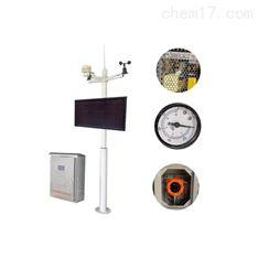 水中VOC監測儀