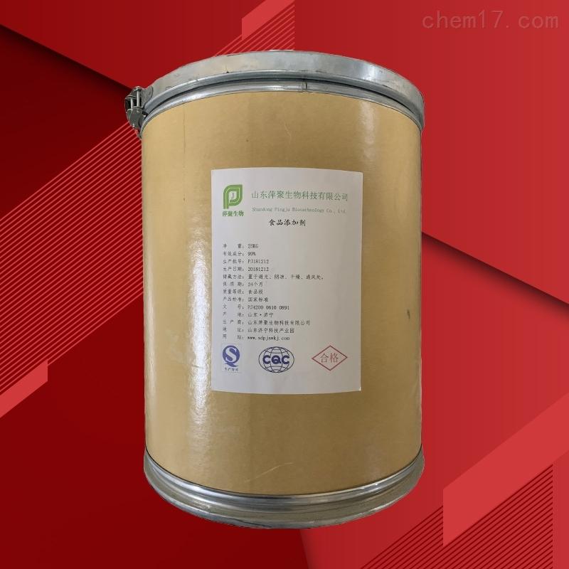 菊粉生产厂家价格