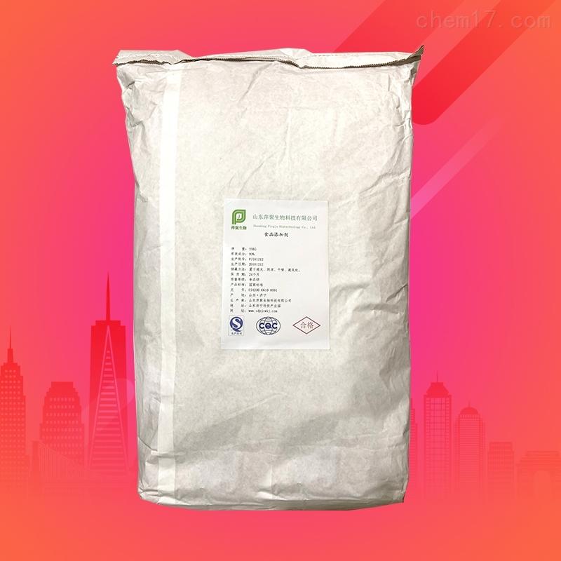 麦芽糖醇生产厂家价格