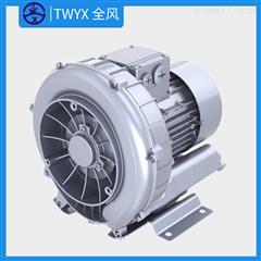XGB-3000鱼塘养殖增氧风机