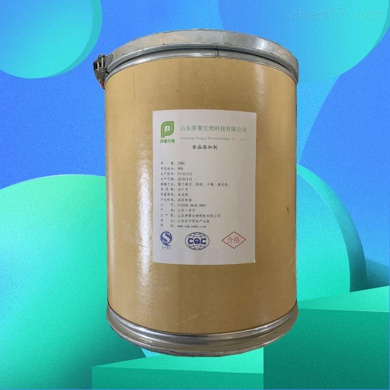甜菊糖苷生产厂家价格