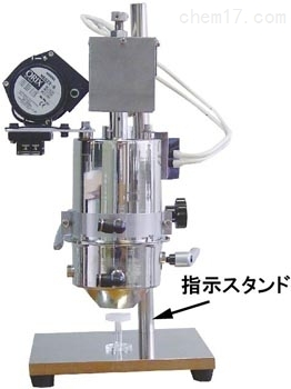 日本理光thermo红外辐射加热器IR系列