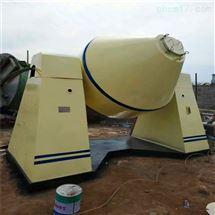 500L 1000L 2000L 3000L二手3000L双锥混合机,500型搪瓷双锥干燥机