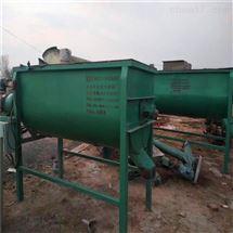 0.5吨 1 2 3 5 6吨二手1吨螺带混合机-二手饲料混合设备