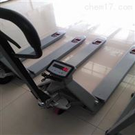 液压叉车秤苏州昆山上海销售维修