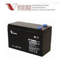 12V8AH威神蓄电池CP1280区域代理销售