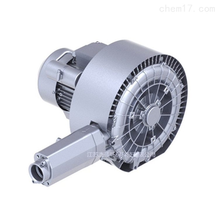 0.7KW漩涡风机 高压鼓风机