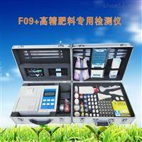 TY-04+高精度土壤肥料养分速测仪新品上市