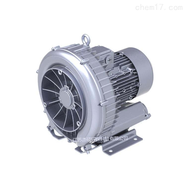 0.85KW高压风机 漩涡风机