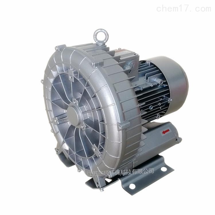 物料曝气气泵