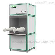 可移动式核酸采样箱 北京地区