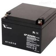 12V20AH威神蓄电池CP12200区域代理销售