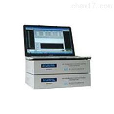 MPI-P型微流控芯片电化学检测仪