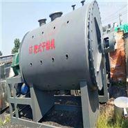 二手3000L低温真空耙式干燥机厂家