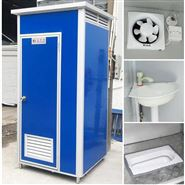 泰州家用移动洗手间