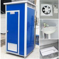 1.1米 1.28米定制淮安1.1*1.1*2.35移动厕所