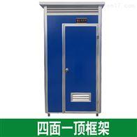1.1米 1.28米定制阜新简易旱厕厕所