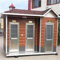 1.1米 1.28米定制景德镇河北移动厕所厂家