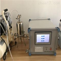BQS系列过滤器完整性测试仪实验室