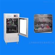 HZC-250型双层恒温(全温)振荡培养箱