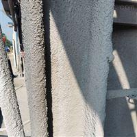 防火型厚型钢结构防火涂料大量现货
