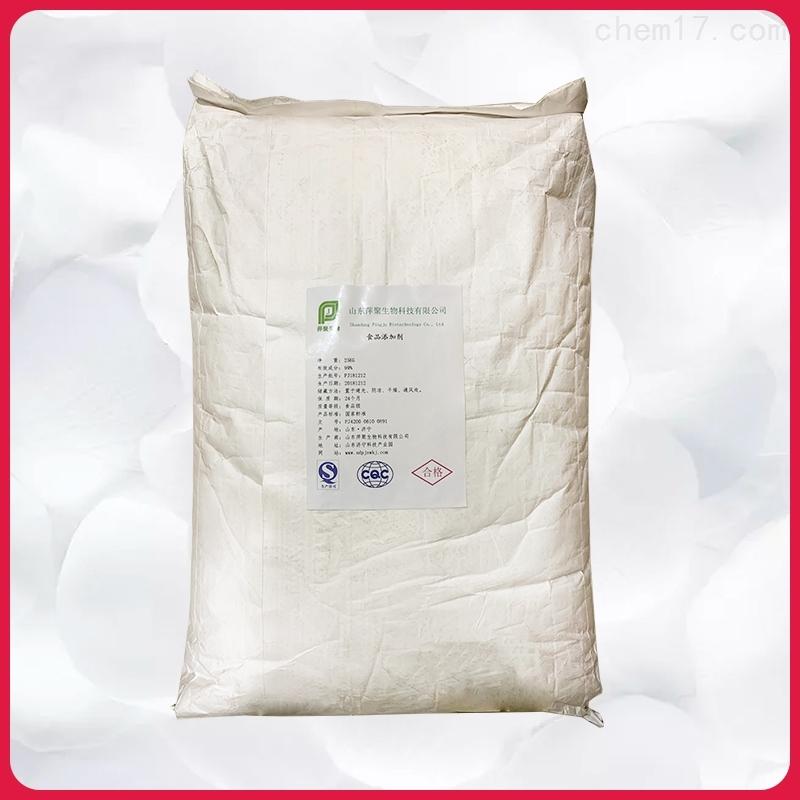 单硬脂酸甘油酯生产厂家价格