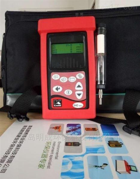 操作简单进口英国凯恩KM940烟气分析仪