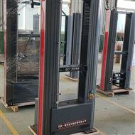 热塑性塑料管材环刚度试验机专业厂家