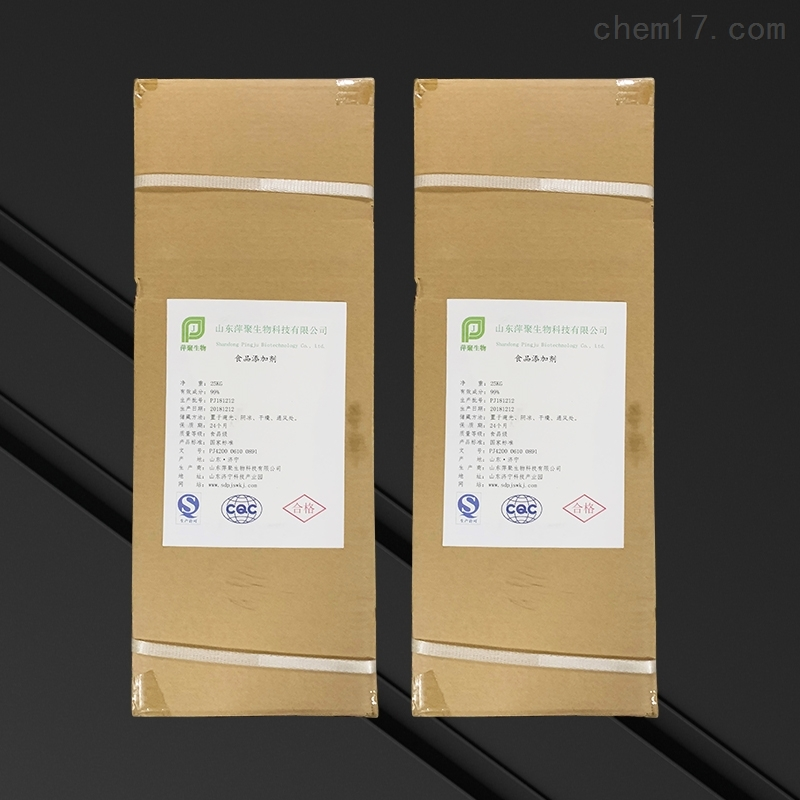 山东硫酸软骨素生产厂家