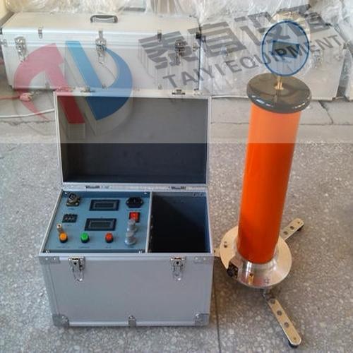 五级承试高品质直流高压发生器