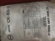日本石原钛白粉TIPAQUE PC-3