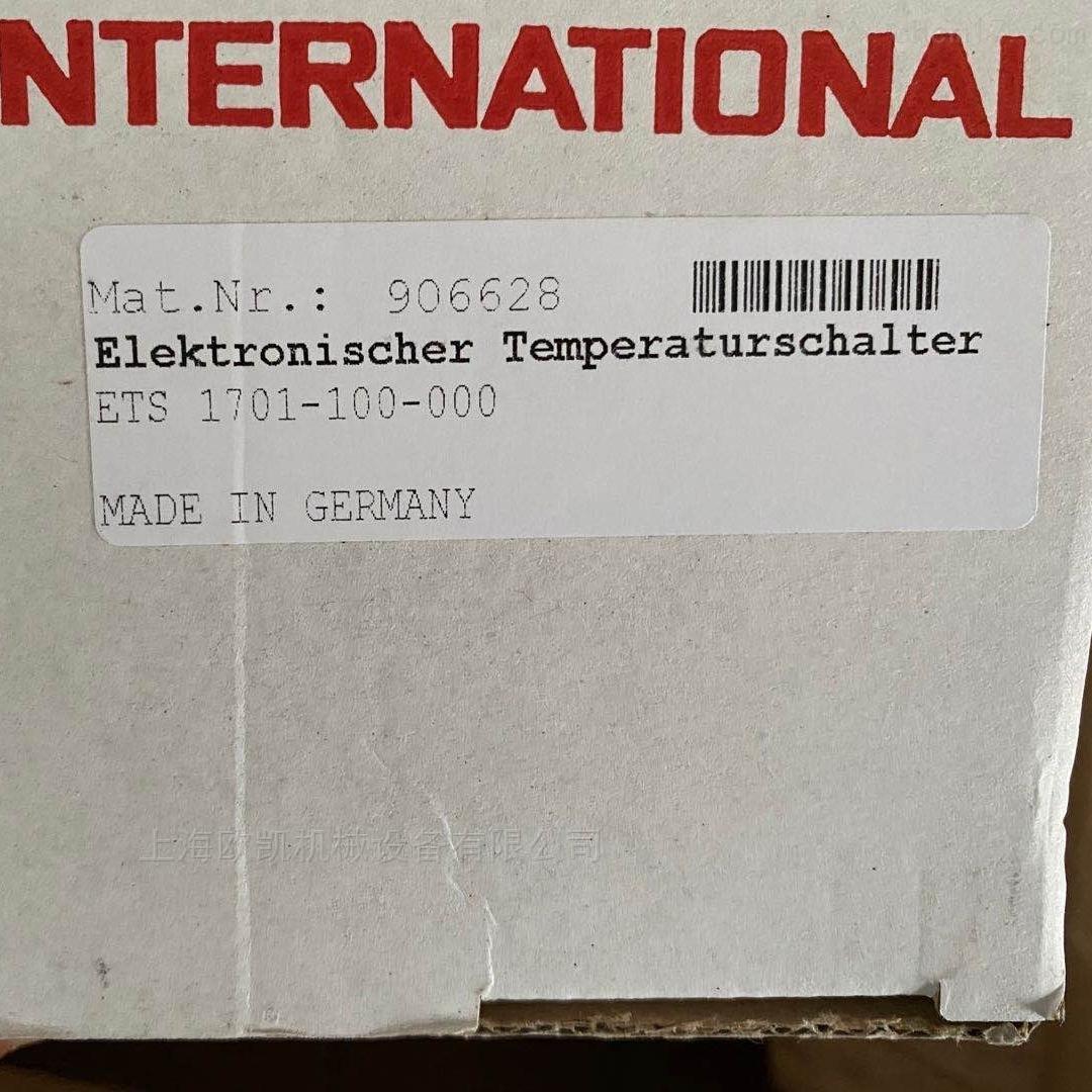 ETS1701-100-000贺德克压力传感器现货