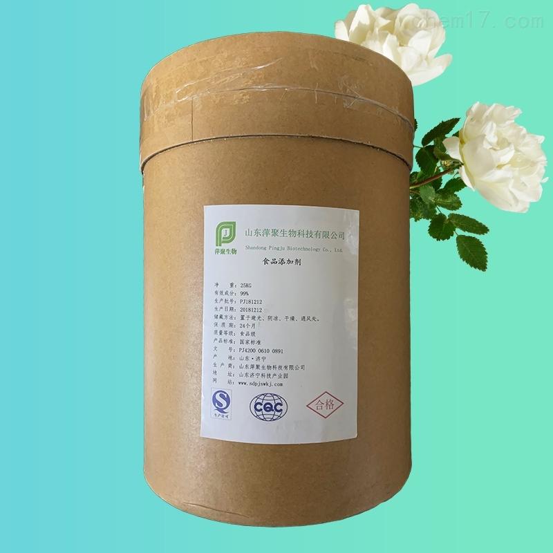 山东大豆分离蛋白生产厂家