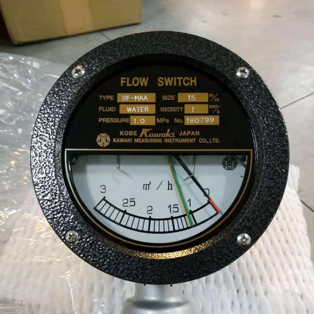 FK系列原裝進口川崎KAWAKI流量計
