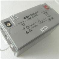 12V65AH大力神蓄电池C D12-65 G品牌报价