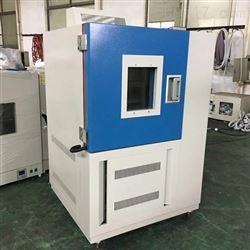 PY-CY-150L扬州 臭氧老化试验箱