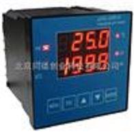 PHG-2091A在線工業PH計