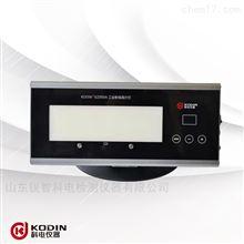 G2000AKODIN 科电LED工业射线观片灯