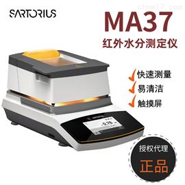 MA37测石灰水分的水分测定仪