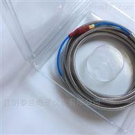 延伸电缆TM0181-A80-B01